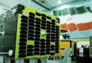 """İran'ın Yerli """"Nahit-1"""" Uydusu Testleri Başarıyla Geçti"""