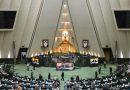 İran Meclisi'nde Coronavirüs Ele Alınacak