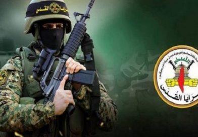İslami Cihad: Önceliğimiz, işgalcilerle mücadeledir!
