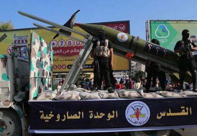 Filistin İslami Cihad Hareketi: Füzelerimiz, Tel Aviv ve ötesini hedef alabilecek güçte!