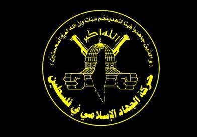 İslami Cihad: Netanyahu'nun Suudi Arabistan'da ağırlanması, Mekke'ye ihanettir