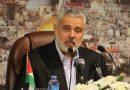 İsmail Heniyye: Fetih ve Hamas arasındaki müzakereler kapsamlı görüşmelere zemin hazırlıyor