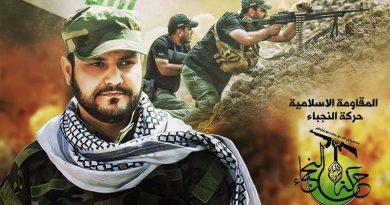 Irak Nuceba Hareketi Lideri Şeyh Ekrem Kaabi'den Siyonist Rejime Uyarı: Tel Aviv ve Hayfa'yı Yok Ederiz!