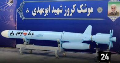 Ebu Mehdi Cruise füzesi; İran'ın uzun menzilli yeni anti-gemi füzesi