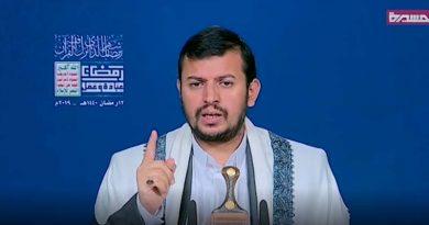 Yemen Hizbullahı Lideri Abdulmelik el-Husi: Suudi Rejiminin Cinayetleri, Yemen Halkının Güçlü İradesine Hiç Bir Zarar Veremeyecek