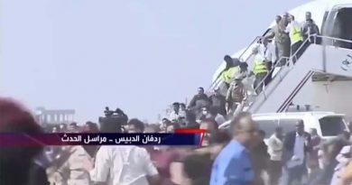 Yemen Hizbullahı'ndan Aden'deki patlamayla ilişkili olduğu iddialarına yalanlama!