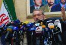Ali Laricani: İran, Lübnan'a Her Türlü Yardıma Hazır