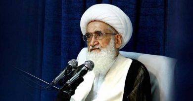 Ayetullah Nuri Hemedani: Siyonist rejim son nefeslerini alıyor!