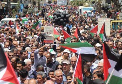 Batı Şeria Halkı, Siyonist Rejimle İlişki Kuranları Protesto Etti