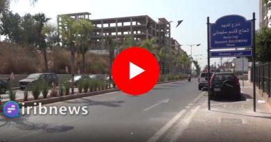 VİDEO – Beyrut'taki bir caddeye 'Şehit Hacı Kasım'ın ismi verildi