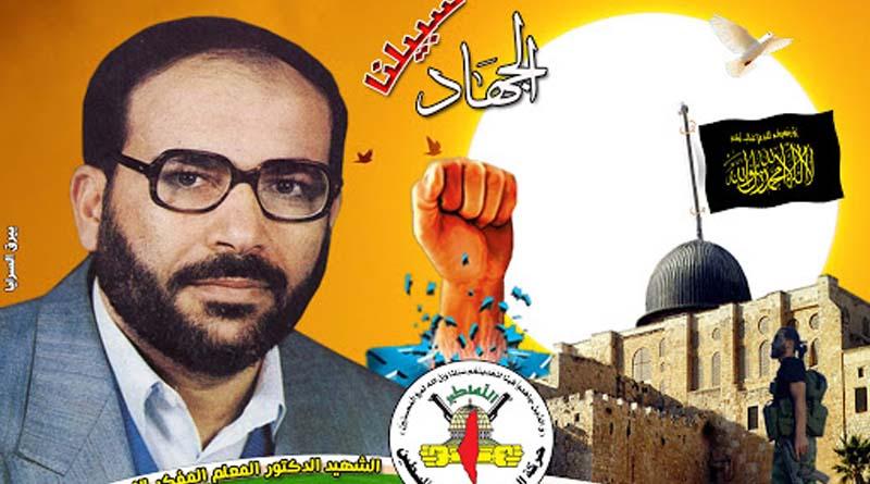 Şehid Fethi Şikaki; Siyonist rejim ile mücadelenin simgesi