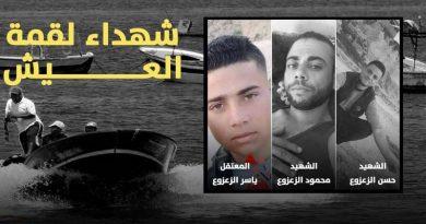 Siyonist Mısır rejimi, Gazzeli iki balıkçı kardeşi şehid etti!