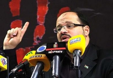 """HAMAS'ın İran Temsilcisi: İslam Ülkeleri Arasında """"Vahdet"""" Şart"""