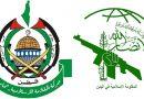 Filistin İslami Direniş Hareketi Hamas: Yemen Hizbullahı'nın Teklifi Bizi Sevindirdi