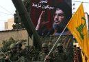Siyonist gazete: Nasrullah, İsrail'e nasıl darbe vuracağını iyi biliyor