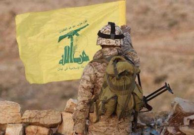 Hizbullah: Filistin Direnişinin Her Zaman Yanındayız
