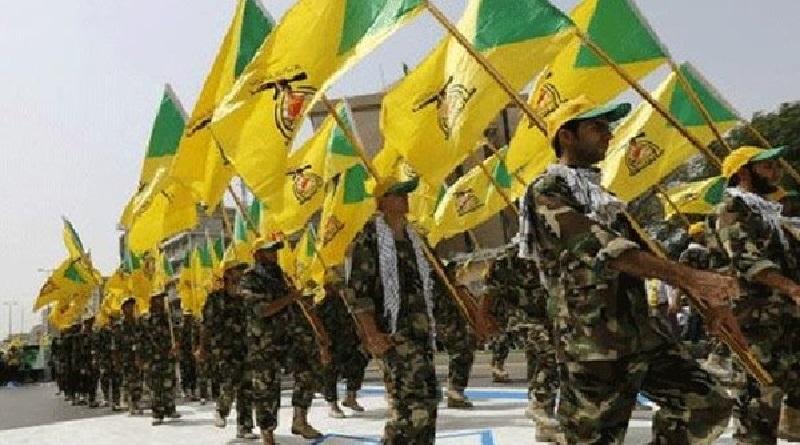 """""""Büyük Şeytan ABD ve Müttefikleri Irak Direniş Gruplarına 72 Saat İçerisinde Saldırı Başlatacaklar"""" İddiası!"""