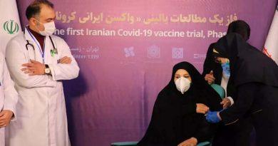 İran İslam Cumhuriyeti'nin yerli koronavirüs aşısı, İngiliz mutasyonuna karşı tam etkili