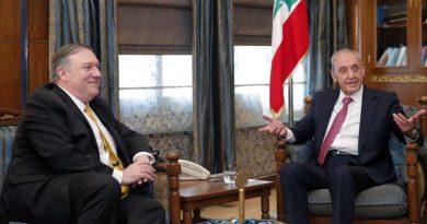 Lübnanlı Yetkililerden Pompeo'ya Hizbullah Tepkisi