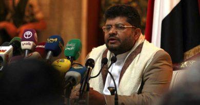 Yemen'den Fransa'nın Peygamber Efendimiz'e (s.a.v) yönelik hakaretine kınama