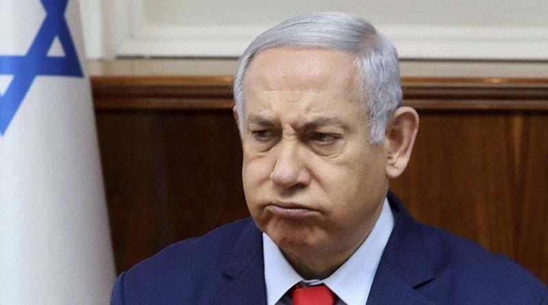 Netanyahu'nun İran'ı Karalama Çabaları Büyük Bir Fiyasko İle Sonuçlandı