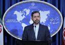 İran'dan Türkiye'ye: Irak'ın toprak bütünlüğü ihlal edilmemeli