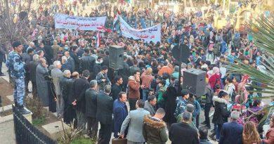 Suriye'nin Haseke ve Kamışlı kentlerinde ABD işgaline karşı gösteriler devam ediyor