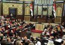 Suriye Meclisi, Türkiye'nin Kasıtlı Olarak Haseke'nin Suyunu Kesmesini Kınadı