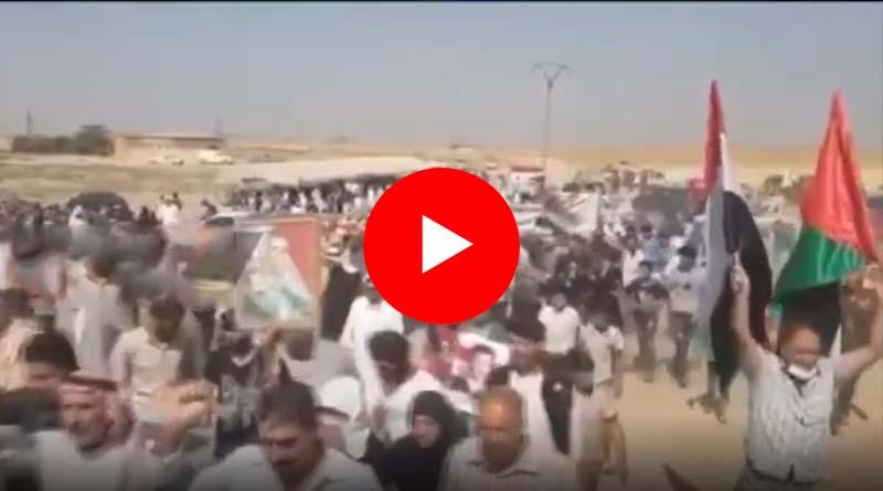 VİDEO – Suriye'de ABD ve Türkiye işgaline karşı protesto gösterisi düzenlendi