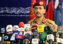 Yemen Hizbullahı: Suudi rejimine ölümcül darbeler vurduk!
