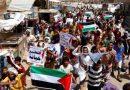 Yemen halkı, BAE ve Bahreyn'in ihanet anlaşması protesto etti