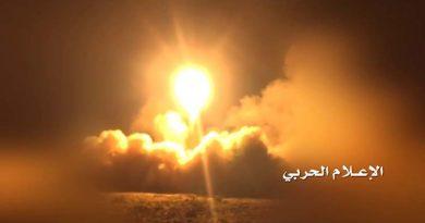 VİDEO / FOTO – Yemen Hizbullahı, Suud rejiminin Cidde kentindeki Aramco petrol tesislerini cruise füzesiyle vurdu!
