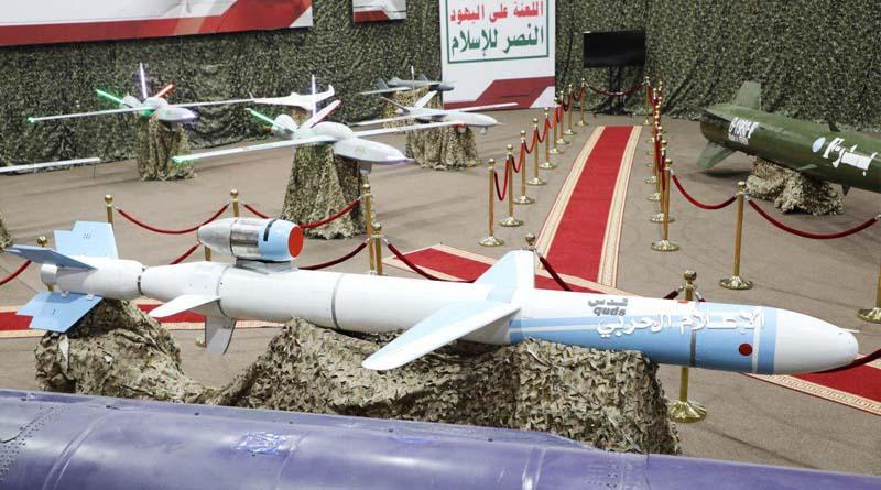"""Yemen Hizbullahı: """"Kudüs-2"""" füzesi, yakında işgal altındaki Filistin topraklarına ulaşacak!"""