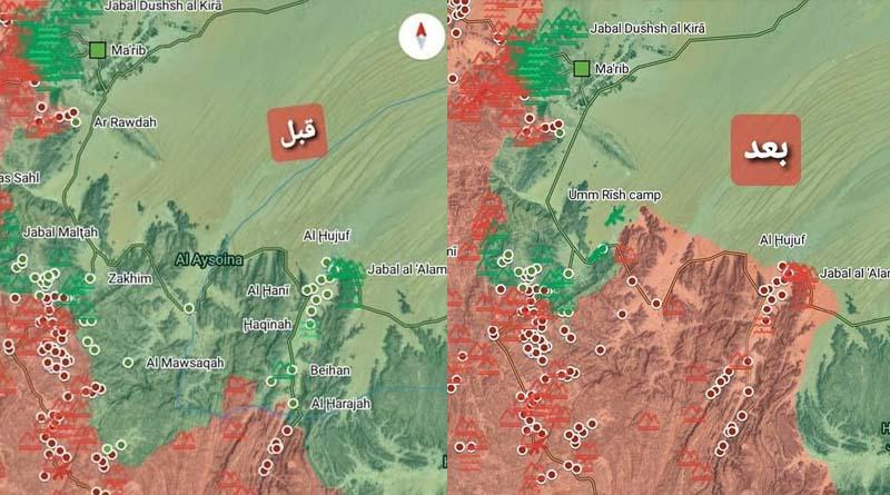 Yemen Hizbullahı Marib'de ilerliyor!: Stratejik bir kent daha ele geçirildi