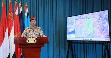 Yemen Hizbullahı'ndan büyük zafer!: Stratejik el-Beyza vilayeti tamamen işgalden kurtarıldı
