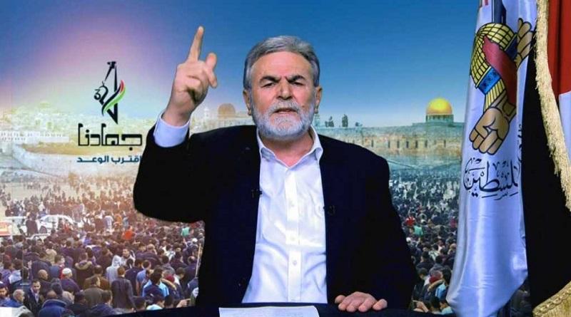 Ziyad en-Nehale: Siyonist düşman, Filistin topraklarını terk edecek!