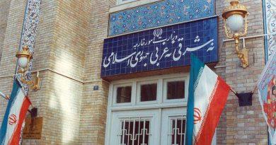 İran Dışişleri Bakanlığı'ndan Önemli Açıklamalar