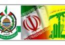Siyonist Rejimin Yok Edilmesi; Tüm Direniş Gruplarının Hedefi