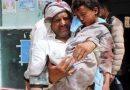 UNICEF: Suudi Koalisyonun Saldırılarında 7300 Yemenli Çocuk Öldü